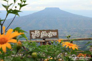 ภูป่าเปาะ  ฟูจิเมืองไทย อ.หนองหิน เมืองเลย (13)