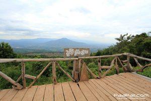 ภูป่าเปาะ  ฟูจิเมืองไทย อ.หนองหิน เมืองเลย (10)