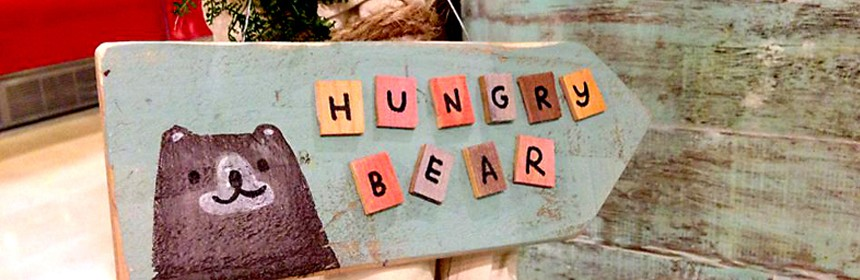 Hungry-Bear