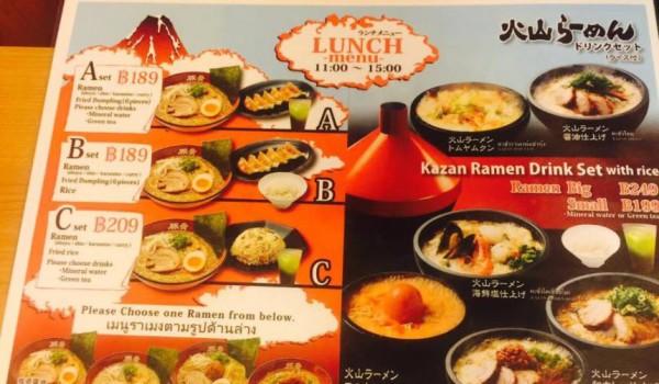 tonkotsu-kazan-ramen5