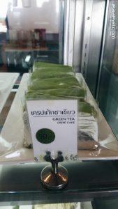 Choui Fong Tea (11)