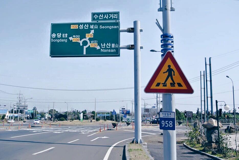 Jeju (5)