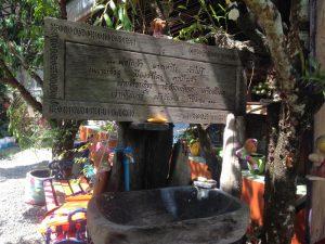 """หนีร้อนไปนอนในป่าที่ """"บ้านอิงธาร โฮมสเตย์"""" จ.จันทบุรี"""