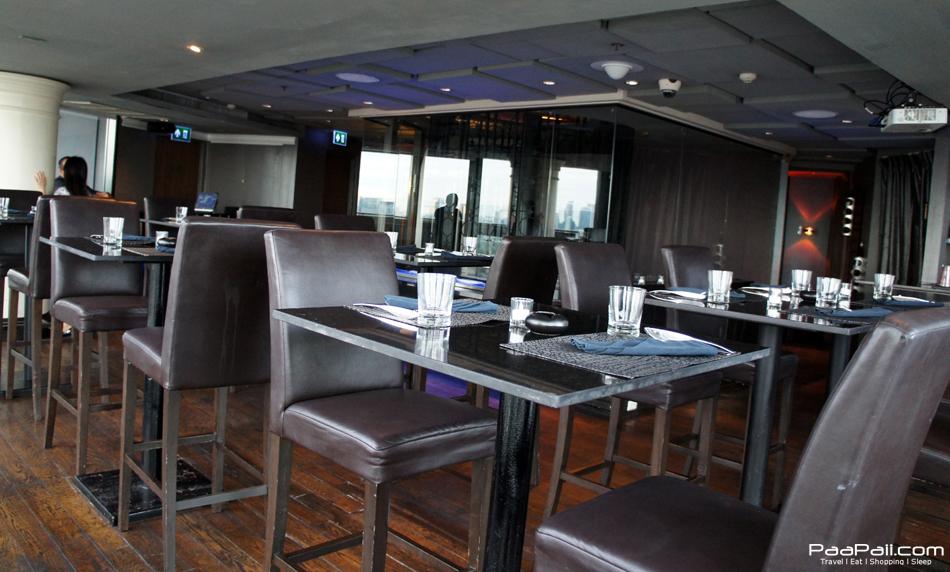 ห้องอาหาร Medinii   (11)