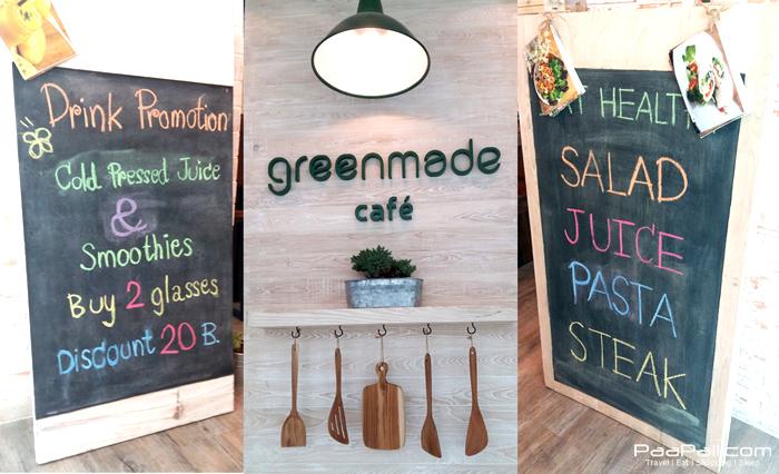 GreenMade Cafe  (1)