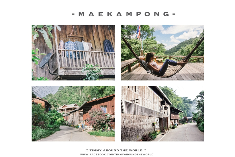 maekampong (1)
