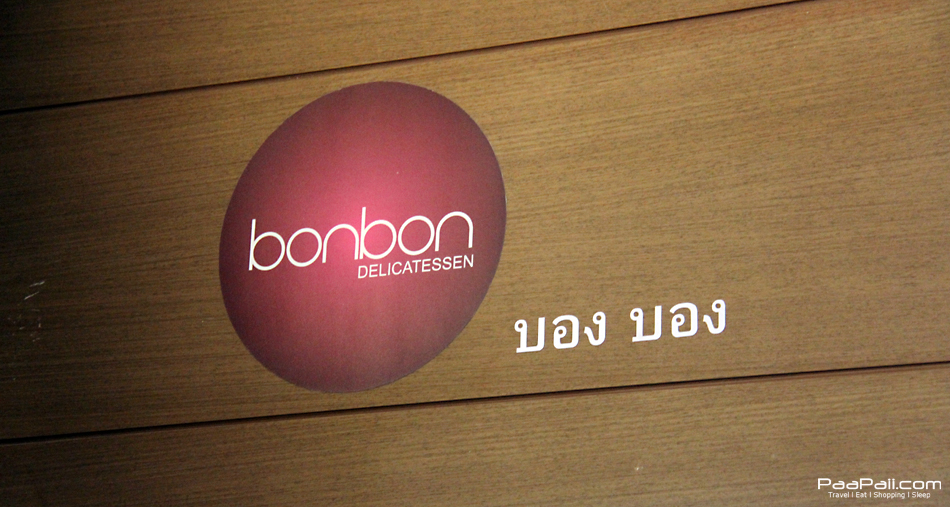 BonBon (27)