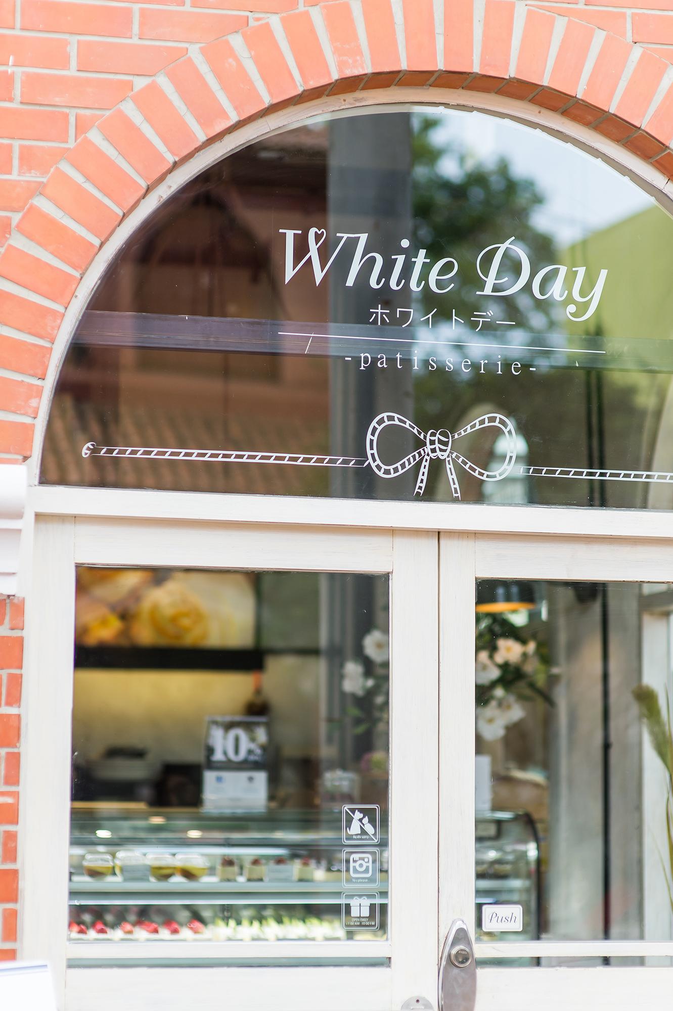 ร้าน White Day Patisserie