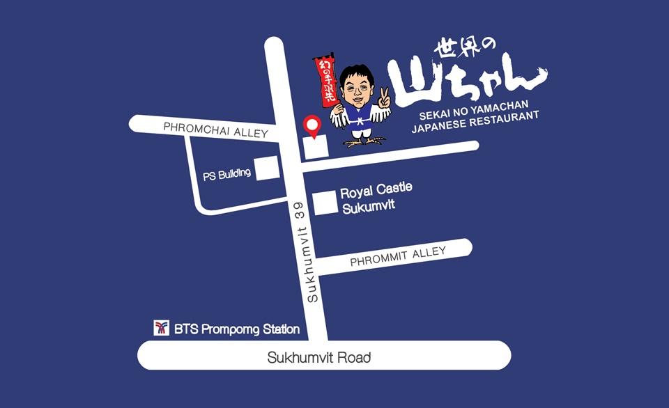 Map_Yamachan