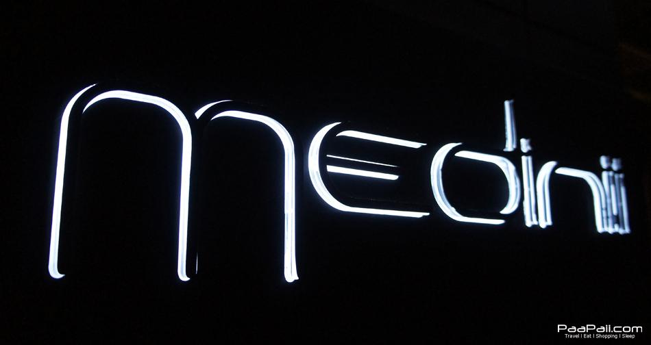 Medinii (1)