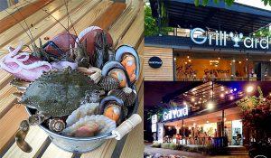 Grill Yard (กริลล์ ยาร์ด) ร้านอาหารซีฟู้ด มีดีที่สด และน้ำจิ้มรสเด็ด