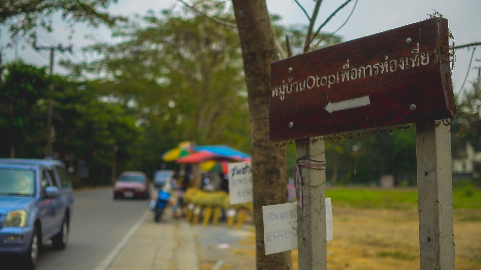 bangkrachao (19)