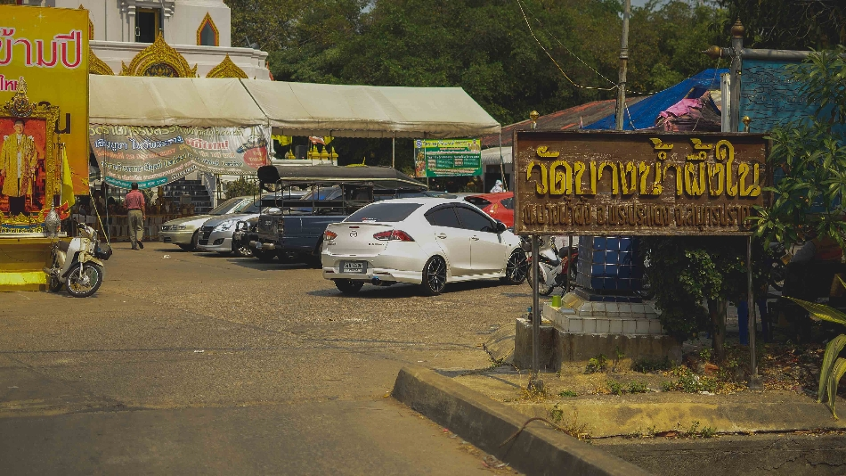 bangkrachao (21)