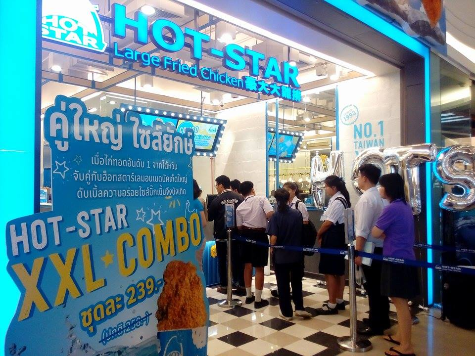 Hot-Star Chicken  (4)
