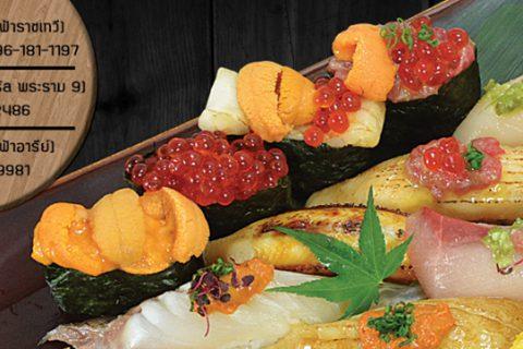 Kaizen Sushi & Hibachi ฉลองครบรอบ 3 ปี เฉพาะสาขาราชเทวี