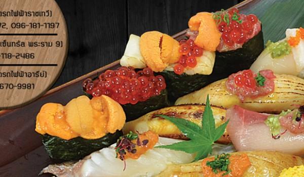 Kaizen-Sushi-&-Hibachi