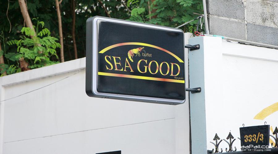 Seagood Buffet (4)