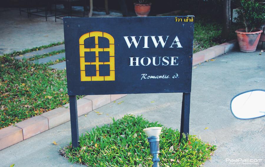 Wiwa House (1)