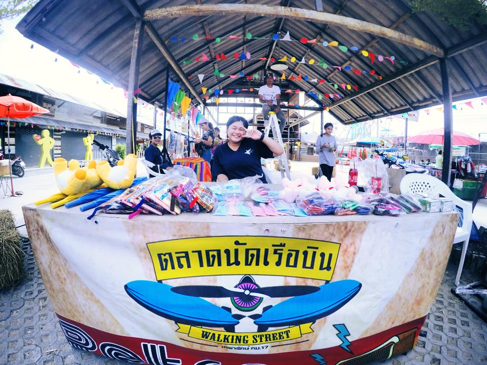 planenightmarket (5)