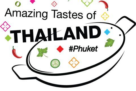 อร่อยแบบไทย เก๋ไก๋ไม่เหมือนใคร Amazing Tastes of Thailand