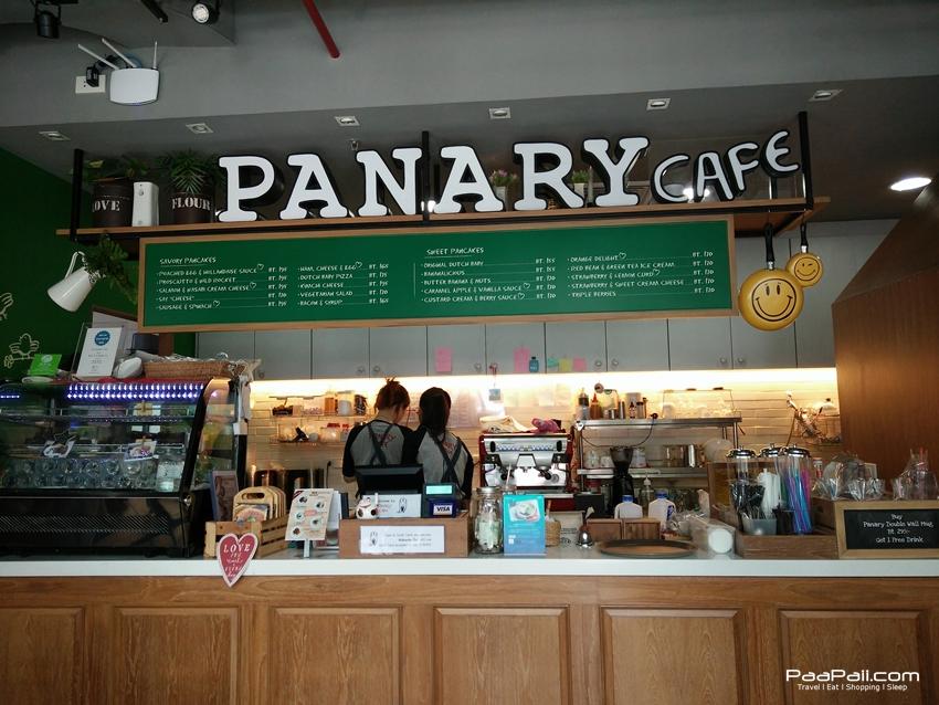 Panary Cafe (1)