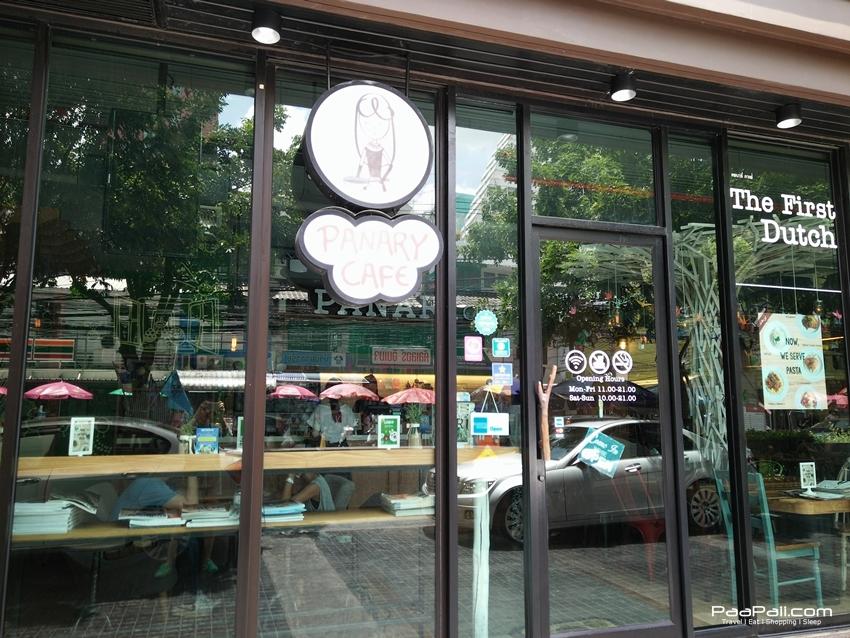Panary Cafe (3)