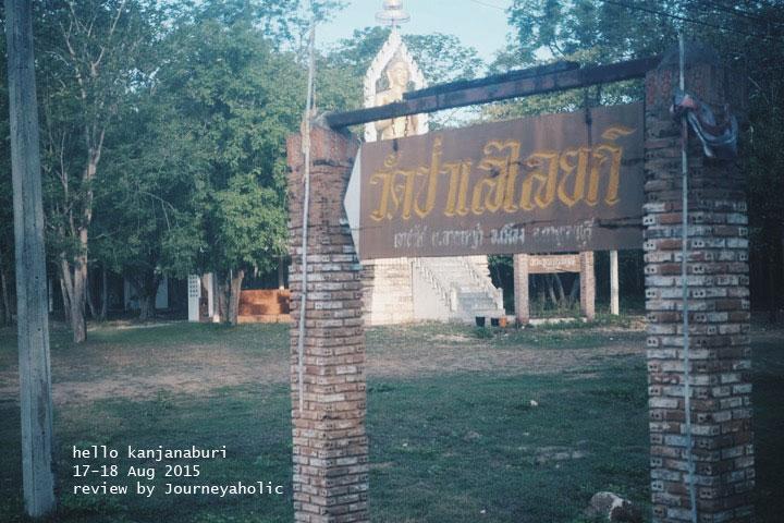 kanchanaburi (75)