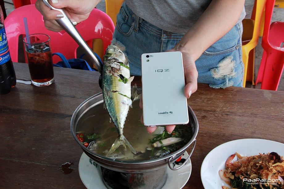 iMobileปลาทู