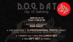 D.O.G DAY  งานดีๆ สำหรับคนรักน้องหมา