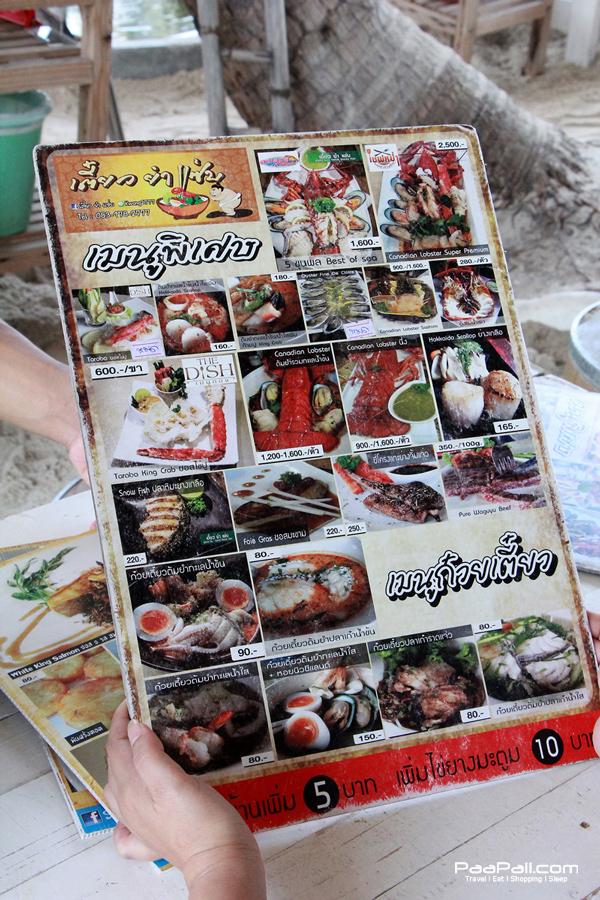 Street Seafood (1)