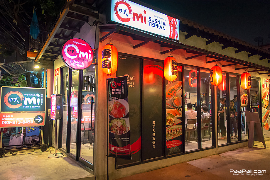 Omi-Sushi&Teppan-(1)