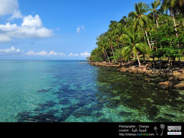 เกาะกูดอ่าวไทย