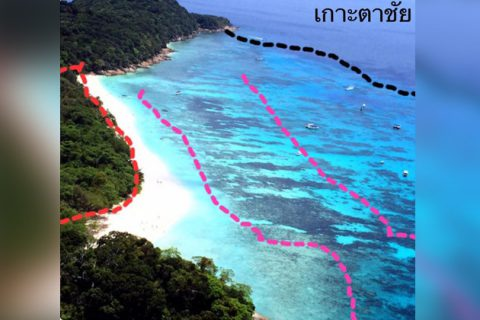 """วางแผนปิด """"เกาะตาชัย"""" ถาวร ไม่เปิดเป็นแหล่งท่องเที่ยวอีก"""