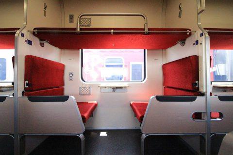 เปิดจองแล้ว!! รถไฟตู้นอนรุ่นใหม่ พร้อมให้บริการร กทม.-เชียงใหม่ เที่ยวแรก