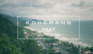 kochang2