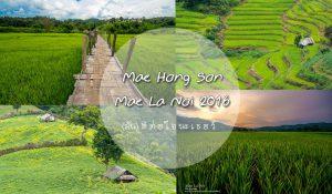 mae-hong-son1