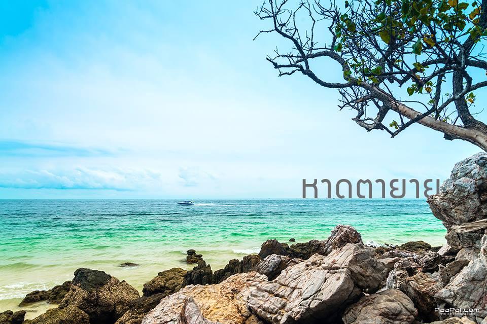 KoLan Island (12)