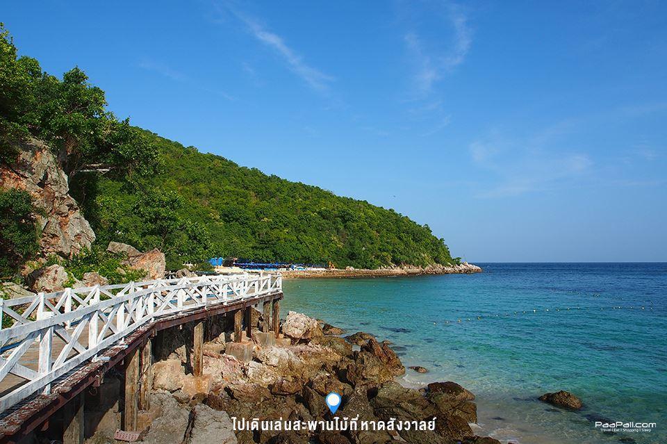 KoLan Island (14)