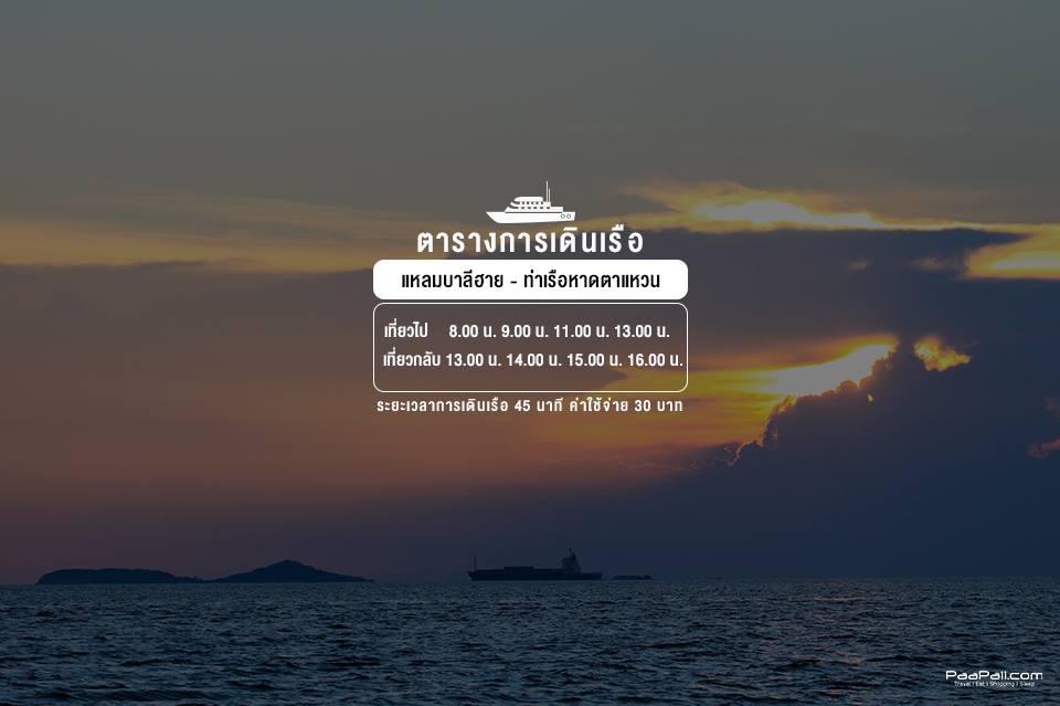 KoLan Island (6)