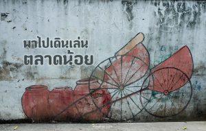 One Day Trip : คิดไม่ออกไปไหนดี งั้นไปเดินเล่น 8 สถานที่สุดชิคชุมชนเก่าตลาดน้อยกัน