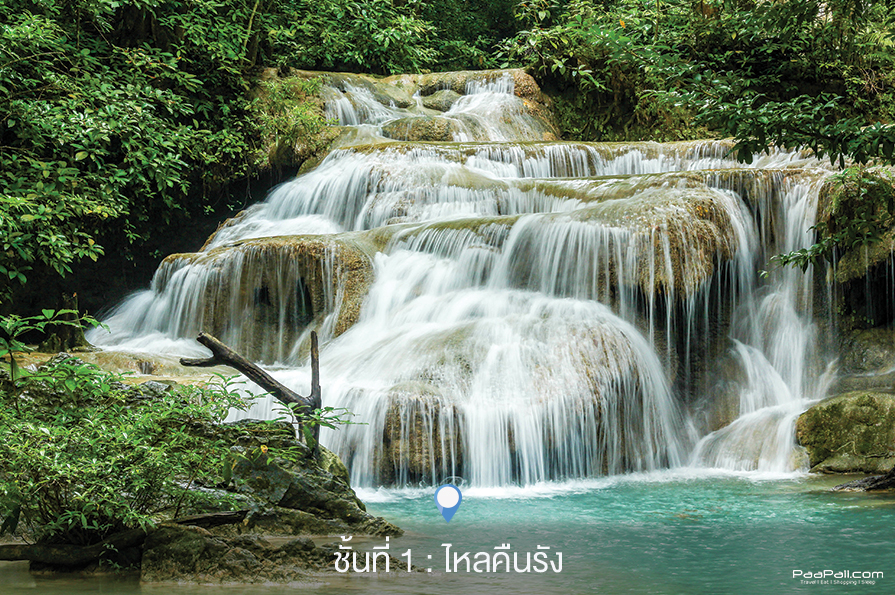 Erawan waterfall (2)