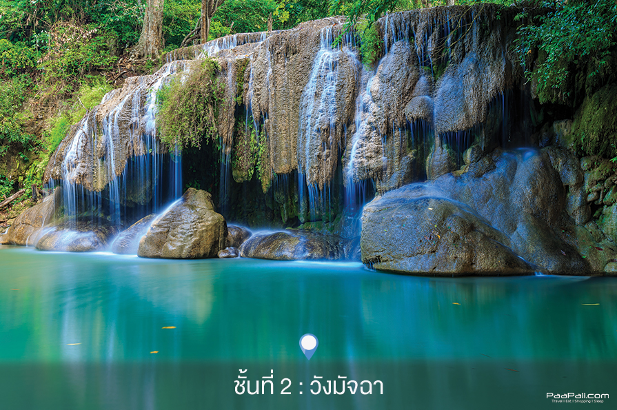Erawan waterfall (3)