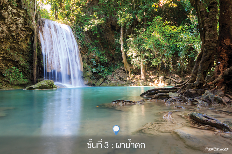 Erawan waterfall (4)