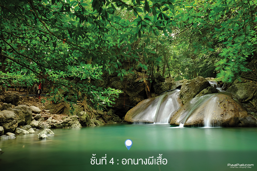 Erawan waterfall (5)
