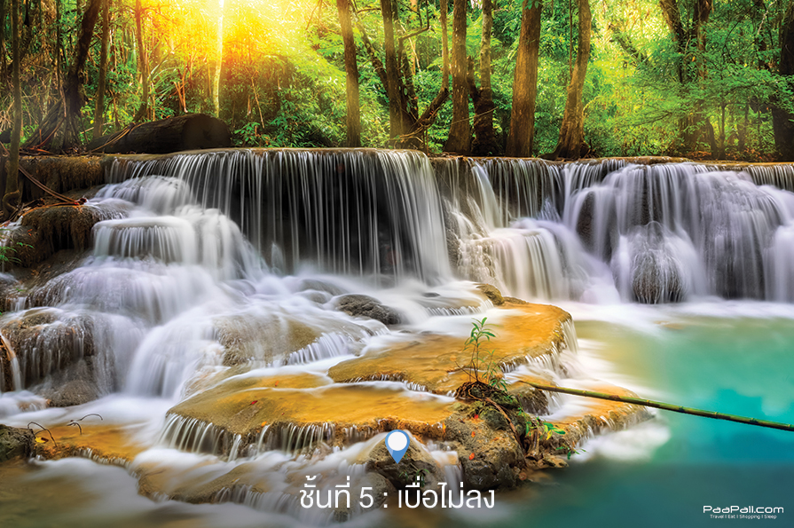 Erawan waterfall (6)