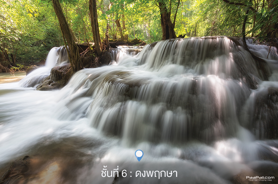 Erawan waterfall (7)