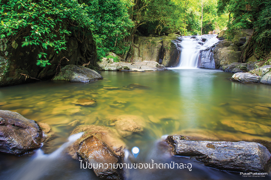 Kaeng Krachan National Park (10)