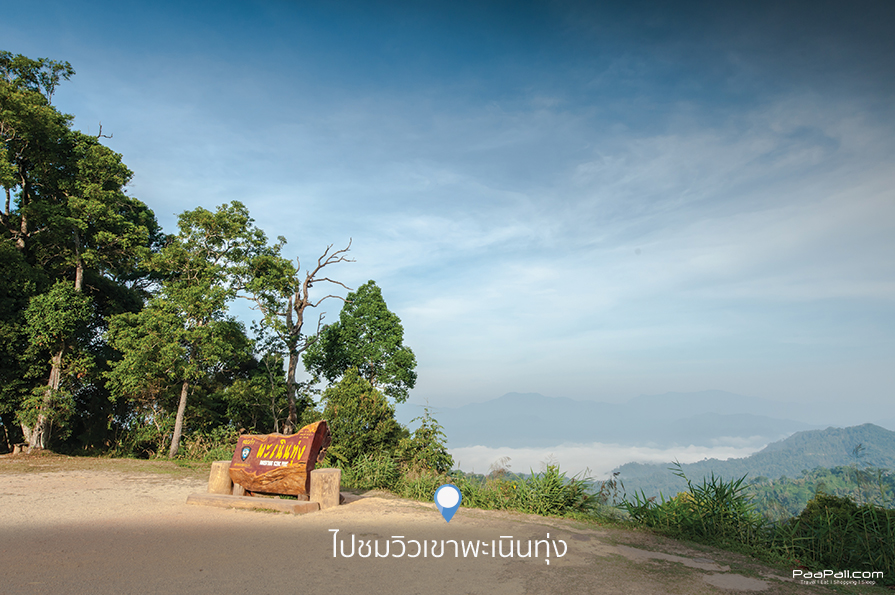 Kaeng Krachan National Park (13)