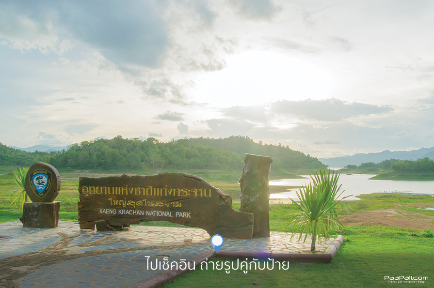 Kaeng Krachan National Park (2)