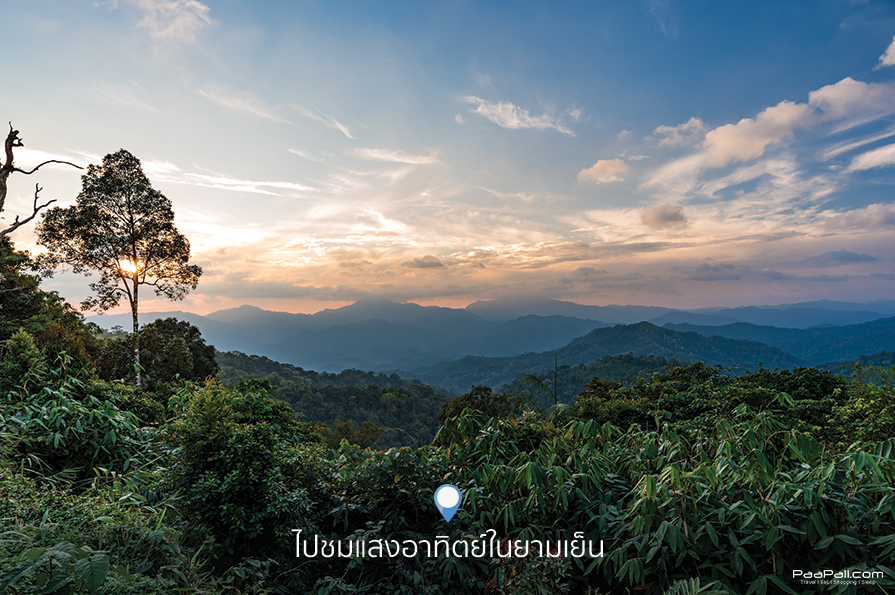Kaeng Krachan National Park (9)